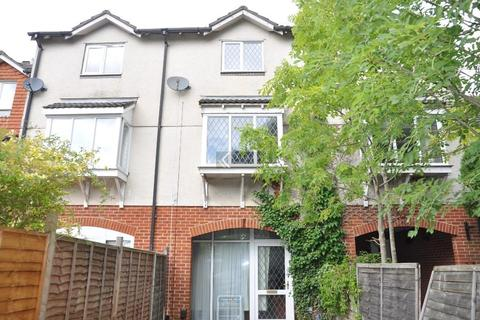 4 bedroom house for sale - Berkeley Close, Banister Park