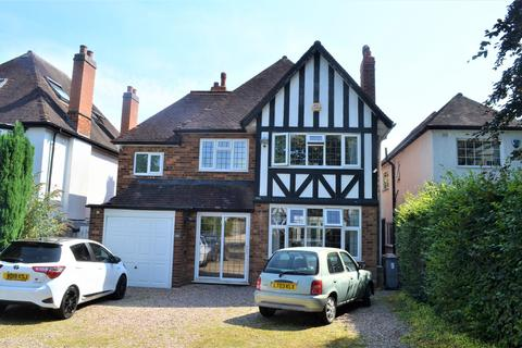 4 bedroom detached house for sale - Prospect Lane, Solihull