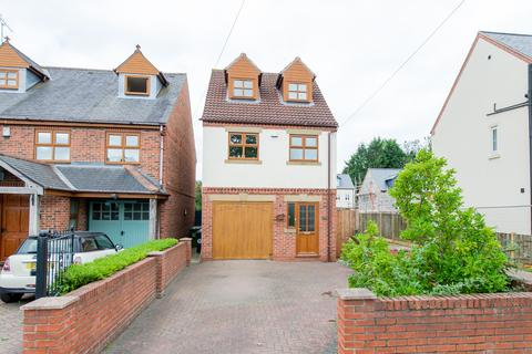 4 bedroom detached house for sale - Green Lane, York, YO24