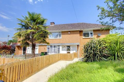 3 bedroom terraced house for sale - Fishguard Close, Llanishen, Cardiff