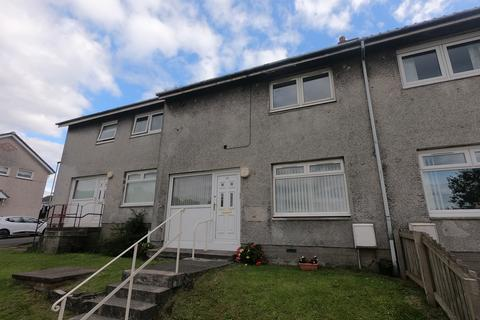 2 bedroom terraced house for sale - TAGGART ROAD, CROY G65