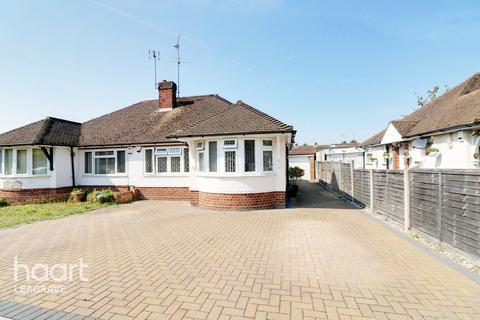 2 bedroom semi-detached bungalow for sale - Hathaway Close, Luton