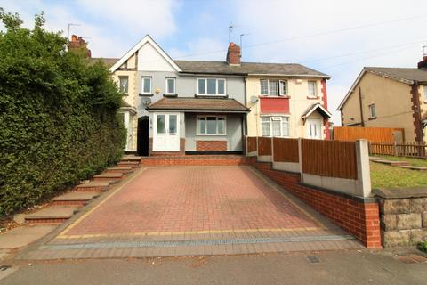 3 bedroom townhouse for sale - Bilston Lane, Willenhall