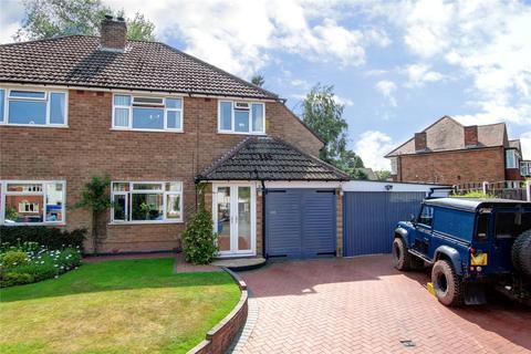 3 bedroom semi-detached house for sale - Northfield Road, Kings Norton, Birmingham, B30