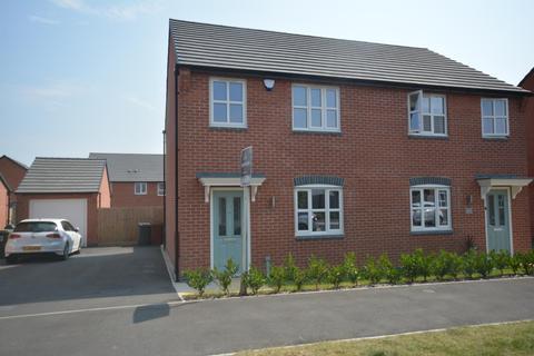 3 bedroom semi-detached house for sale - Burton Street, Wingerworth, Chesterfield, S42 6FG