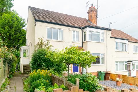 2 bedroom flat for sale - Woodland Park Road, Leeds, LS6