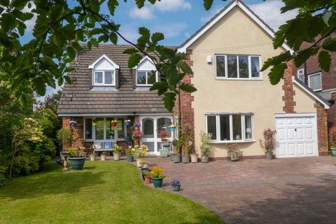 4 bedroom detached house for sale - COPPICE ROAD, Poynton