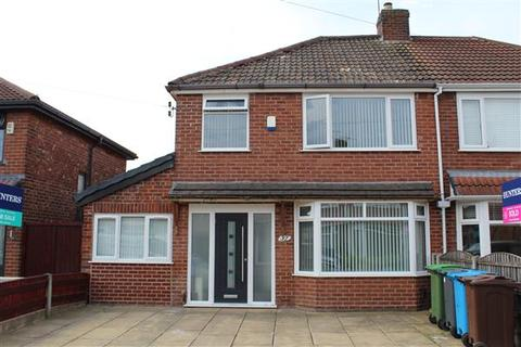 4 bedroom semi-detached house for sale - Mough Lane, Manchester