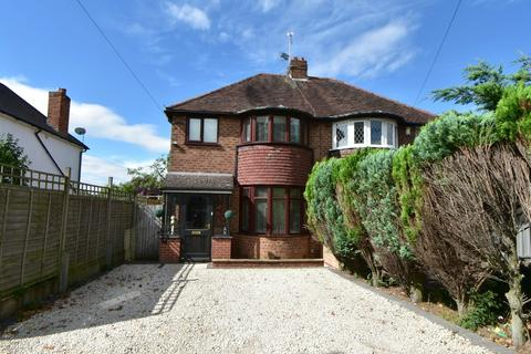 3 bedroom semi-detached house for sale - Stroud Road, Shirley