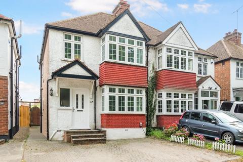 3 bedroom semi-detached house for sale - Court Road, Orpington