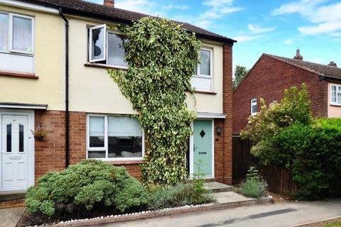 3 bedroom end of terrace house for sale - Eastern Avenue, Lichfield