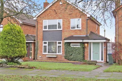 3 bedroom detached house for sale - Deerdale Way, Binley