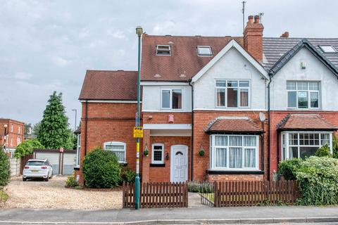 5 bedroom semi-detached house for sale - Staple Hall Road, Northfield, Birmingham, B31 3TH