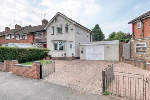 3 bedroom end of terrace house for sale - Sir Hiltons Road, West Heath, Birmingham, B31 3NH