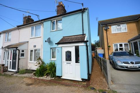 3 bedroom end of terrace house for sale - Belvedere Drive, Kessingland, Suffolk