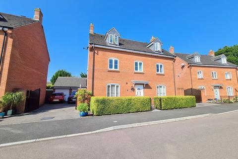 5 bedroom detached house for sale - Shackleton Close, Melksham