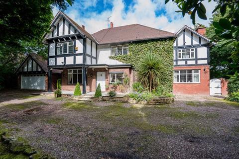 4 bedroom detached house for sale - Dark Lane, Lathom