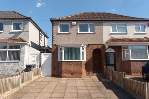 2 bedroom semi-detached house for sale - Dyas Road, Great Barr, Birmingham