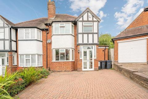 3 bedroom semi-detached house for sale - Battenhall Road, Harborne, Birmingham, B17 9UD