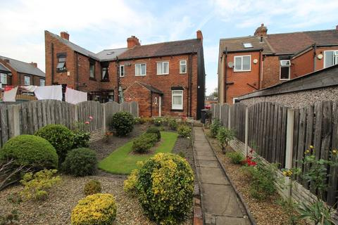 2 bedroom end of terrace house for sale - Hay Green Lane, Birdwell, Barnsley, South Yorkshire, S70 5XA