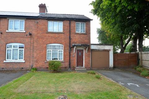 3 bedroom semi-detached house for sale - Alcester Road South, Kings Heath, Birmingham, B14