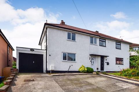 3 bedroom semi-detached house for sale - Bower Farm Road, Old Whittington, Chesterfield