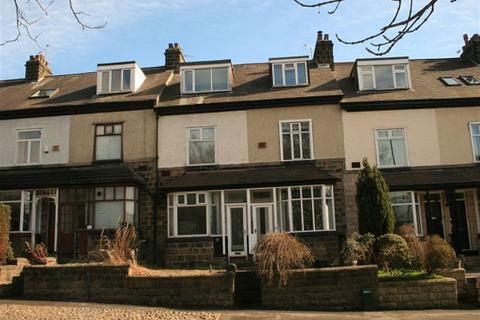 4 bedroom terraced house to rent - Fink Hill, Horsforth, Leeds