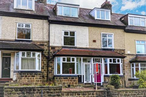 4 bedroom terraced house - Fink Hill, Horsforth, Leeds