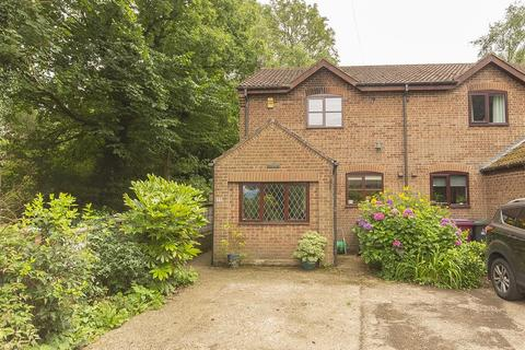 2 bedroom semi-detached house for sale - Nethermoor Road, New Tupton, Chesterfield