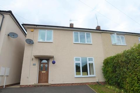 3 bedroom semi-detached house for sale - Greenwich Drive South, Mackworth, Derby