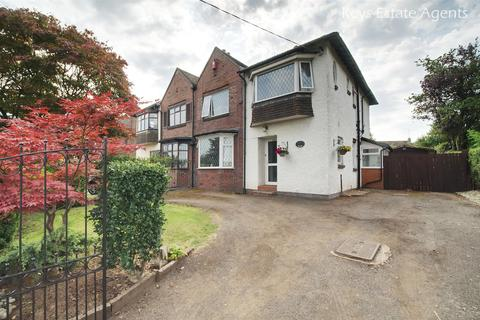 3 bedroom semi-detached house - Grindley Lane, Blythe Bridge,