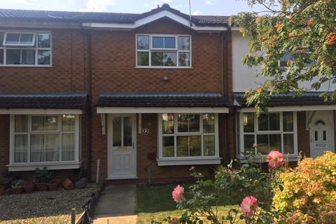 2 bedroom terraced house to rent - Shard Close, Northampton