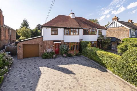 3 bedroom semi-detached house for sale - Hadlow Road, Tonbridge