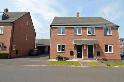 3 bedroom semi-detached house for sale - Ingathorpe Road, Hawksyard, Rugeley