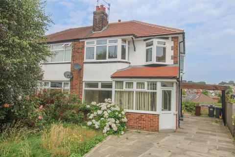 3 bedroom semi-detached house for sale - Benton Park Crescent, Rawdon, Leeds, LS19 6NA