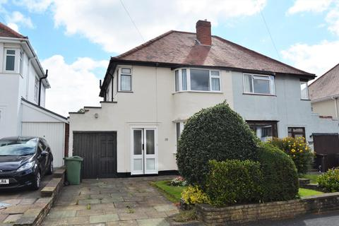 3 bedroom semi-detached house for sale - Richmond Road, Sedgley, Dudley, DY3 1BA