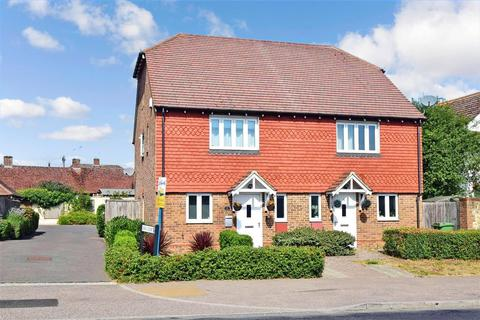 3 bedroom semi-detached house for sale - Star Court, Loose, Maidstone, Kent