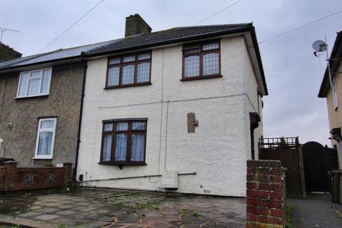 3 bedroom terraced house for sale - Wren Road, Dagenham, RM9
