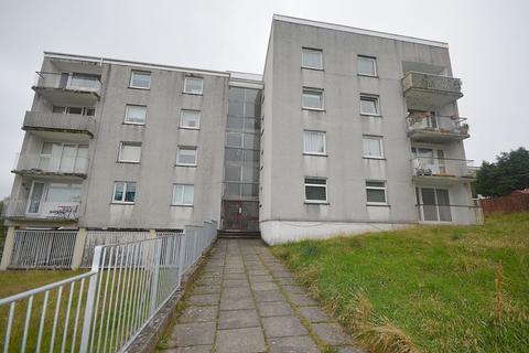 2 bedroom flat for sale - Riccarton, East Kilbride, South Lanarkshire, G75 9BX