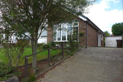 2 bedroom detached bungalow for sale - Philips Park Road West, Whitefield, M45