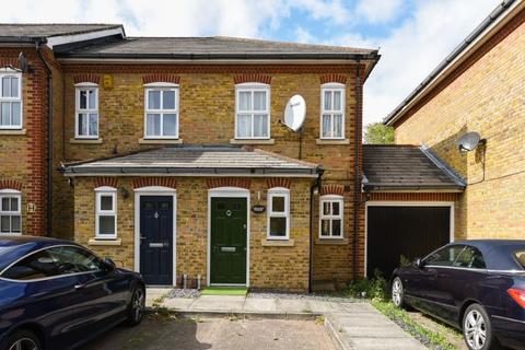 2 bedroom end of terrace house for sale - Lullingstone Lane London SE13