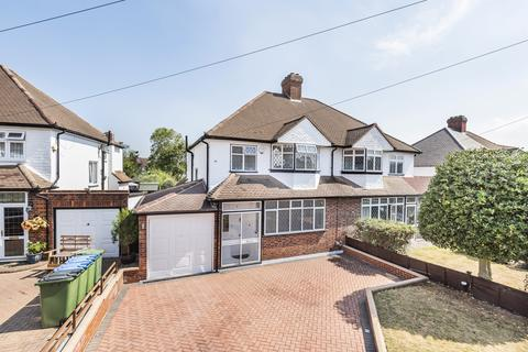 3 bedroom semi-detached house for sale - Rennets Wood Road London SE9