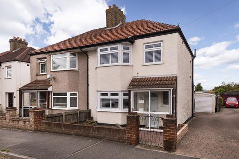 3 bedroom semi-detached house for sale - Gipsy Road, Welling, Kent, DA16