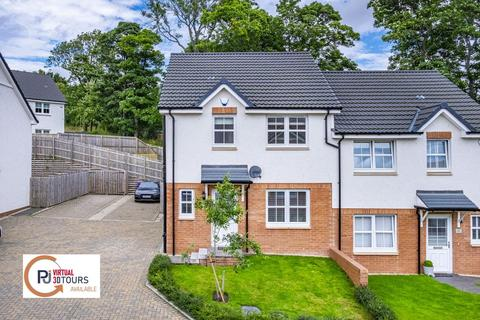 3 bedroom semi-detached house for sale - 55 Linnview Drive, Simshill, Glasgow, G44 5EQ