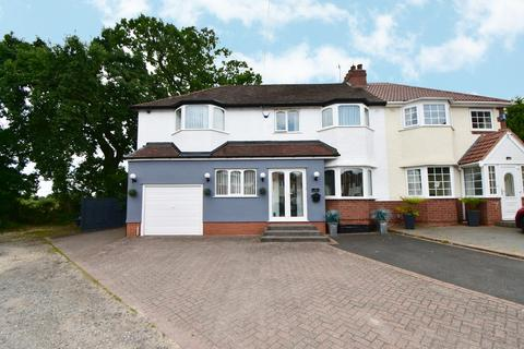 4 bedroom semi-detached house for sale - Insull Avenue, Maypole