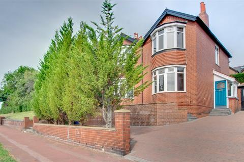 4 bedroom house for sale - Low Fell