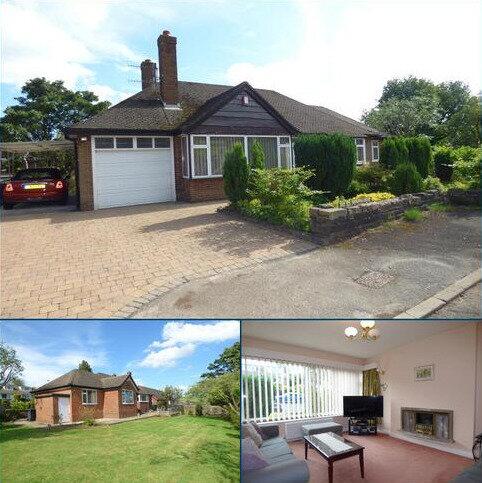 3 bedroom bungalow for sale - Beech Hill Road, Grasscroft, Saddleworth, OL4