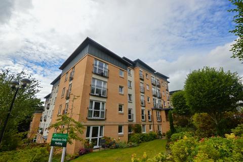 1 bedroom flat for sale - Kittoch Court, East Kilbride, South Lanarkshire, G74 1ND