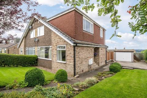3 bedroom semi-detached house for sale - Moorside Drive, Driglington