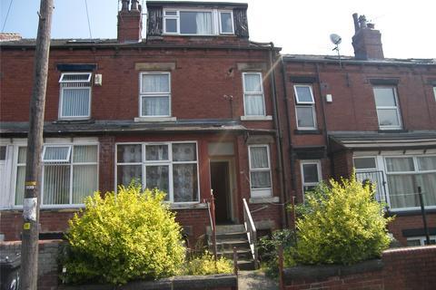 2 bedroom terraced house for sale - Darfield Avenue, Leeds